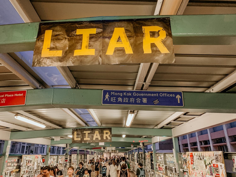 Hong Kong continues 14-week protest, urging the American officials to pass the Hong Kong Human Rights and Democracy Act.