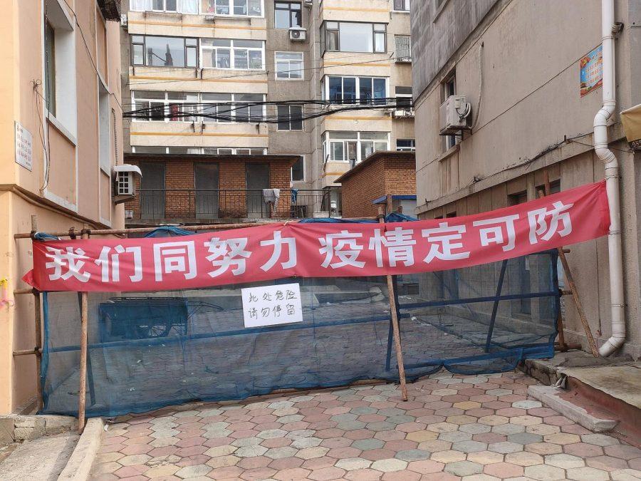 1600px-Anti-COVID_Slogans_in_Lushunkou_District,_Dalian_City_02